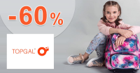 Zľavy na školské batohy až -60% na Topgal.sk