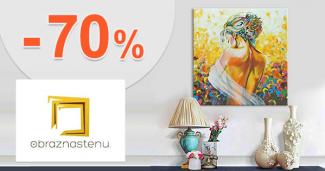 Zľavy na obrazy až -70% na ObrazNaStenu.sk