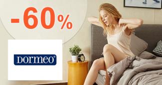 Zľavy na vankúše až -60% na Dormeo.sk