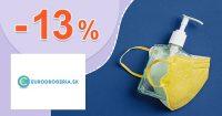 ZĽAVOVÝ KÓD -13% ZĽAVA na EuroDrogeria.sk