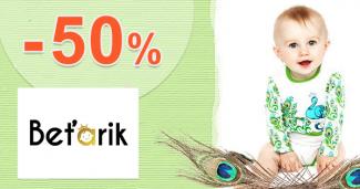 Akciový sortiment až -50% zľavy na Betarik.sk