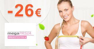 Zľava -26,93€ na balíček Gold na MegaPrsia.sk