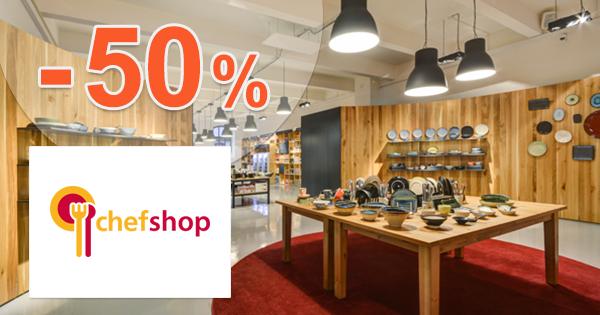 Hnce v akcii až -50% zľavy na ChefShop.sk