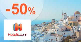 Hotels.com zľavový kód zľava -50%, kupón, akcia