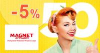 Magnet-3pagen.sk zľavový kód zľava -5%, kupón, akcia