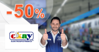 Okay.sk zľavový kód zľava -50%, kupón, akcia, výpredaj, zľavy na PC doplnky a tovar pre kanceláriu