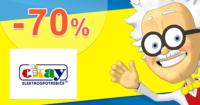 Okay.sk zľavový kód zľava -70%, kupón, akcia, výpredaj, zľavy na bielu techniku
