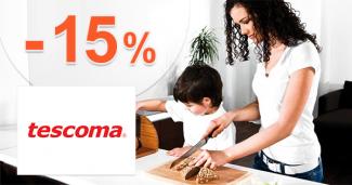 Tescoma.sk zľavový kód zľava -15%, kupón, akcia