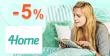 Exkluzívny kód -5% zľava NA VŠETKO na 4Home.sk