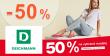 ZĽAVA -50% → NA VYBRANÚ OBUV na Deichmann